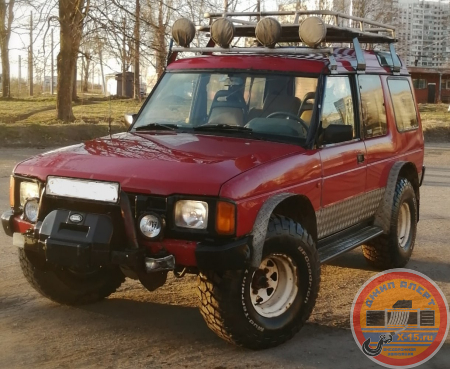 Land rover discovery 1 Ярославль