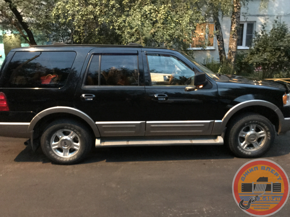 Ford Expedition  Россия